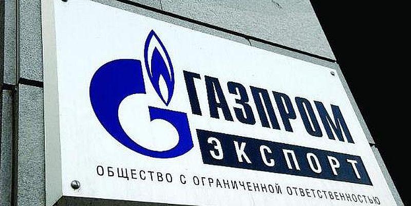 Gazprom-eksport-uklonilsya-ot[1]