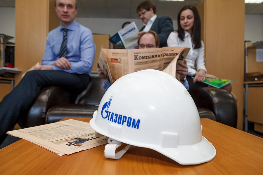 gazprom-28[1]