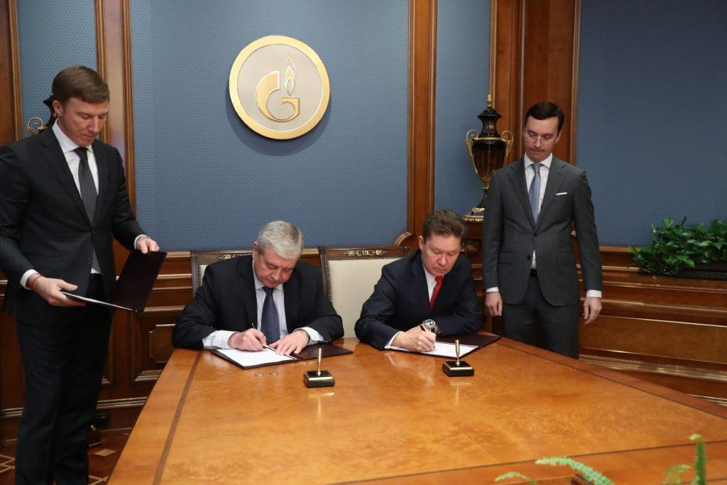 Belarus_kontrakt do 2021