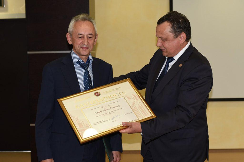 Сафаров Марат Рафкатович